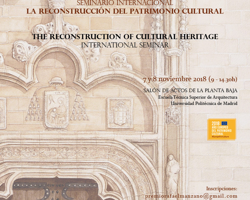 2018 The Reconstruction of Cultural Heritage